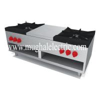 Buy cheap FAST FOOD EQUIPMENT STOCK POT MCR-200 from wholesalers