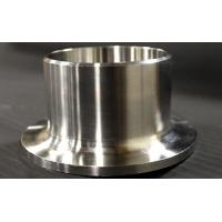 Buy cheap Stub End Lap Joint from wholesalers