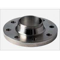 Buy cheap Weld Neck Flanges from wholesalers