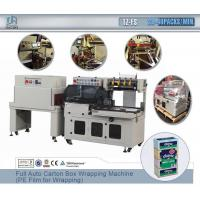 China Facial Tissue Converting Machine TZ-FS Full Auto Carton Box Wrapping Machine (PE Film for Wrapping) on sale