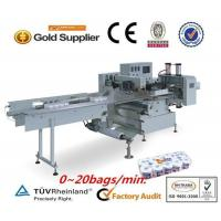 China Toilet Roll Converting Machine TZ-JB-20 Automatic Toilet Roll Wrapper (For Multi-rolls) on sale