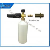 Buy cheap Snow foam lance Brass Karcher snow foam cannon from wholesalers