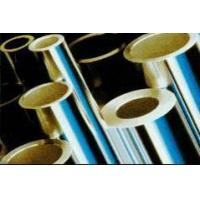 321 Stainless Steel Pipes & Tubes