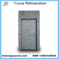 Buy cheap cold storage pu door from wholesalers