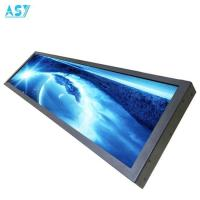 Buy cheap Ultra Wide LCD Bus dynamic Dual Monitor Stretch LCD Display from wholesalers