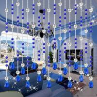 Buy cheap Glass Bead Curtain from wholesalers