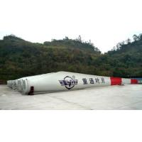 Buy cheap Wind Turbine Blade from wholesalers