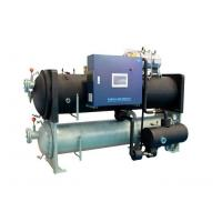 Buy cheap Magnetic Suspension Centrifugal Chiller from wholesalers