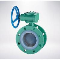 Buy cheap Flanged PTFE Lined Butterfly Valves from wholesalers