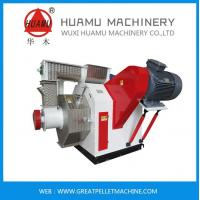 Buy cheap Cattle Feed Pellet Making Machine from wholesalers