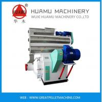 Buy cheap Cattle Feed Grass Feed Pellet Machine from wholesalers