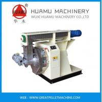 Buy cheap Grass Pellet Mill Machine from wholesalers