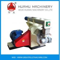 Buy cheap Small Wood Pellet Mill from wholesalers