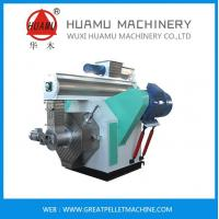Buy cheap Biomass Pellet Making Machine from wholesalers