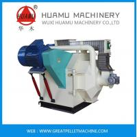 Buy cheap Hay Pellet Making Machine from wholesalers