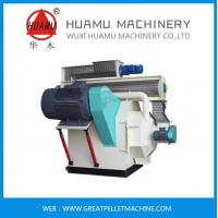 Buy cheap Straw Hay Pellet Machine from wholesalers