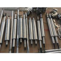 Buy cheap Paper Machine Roller from wholesalers