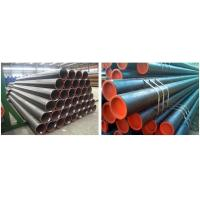 China API Line Pipe on sale