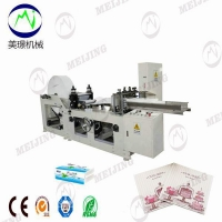 Buy cheap Automatic Tissue Paper Napkin Machine from wholesalers