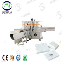 Buy cheap Full Automatic Napkin Packing Machine from wholesalers