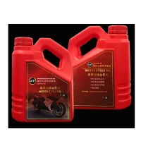 Cheap quality assured multigrade engine oil industrial use lubricants wholesale