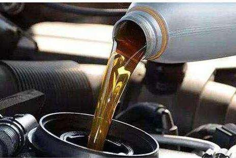 China Golden supplier custom Flexible lubricant additive engine oil lubricants