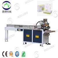 Buy cheap Serviette Packaging Machine from wholesalers