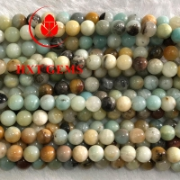 Buy cheap Amazonite Multicolor AA 12mm Round Beads,Amazonite from wholesalers