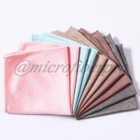 Buy cheap Microfiber Glass Cleaning Towel/Cloth from wholesalers